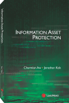 Information Asset Protection [Soft Cover] cover