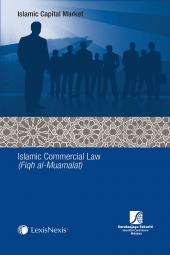 Islamic Capital Market Series - Islamic Commercial Law cover