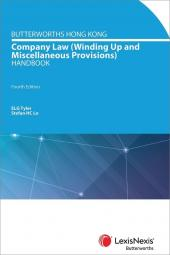 Butterworths Hong Kong Company Law (Winding Up and Miscellaneous Provisions) Handbook - Fourth Edition cover